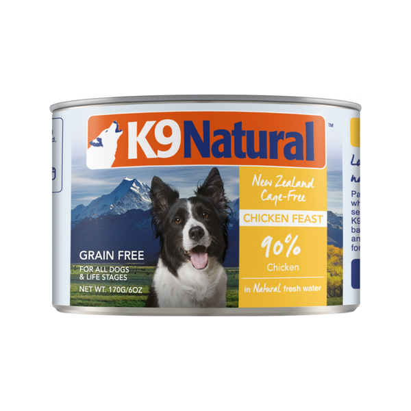 Canned Chicken Feast, 170g