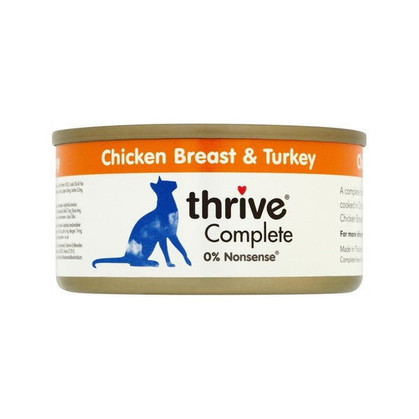 Complete Chicken Breast & Turkey, 75g