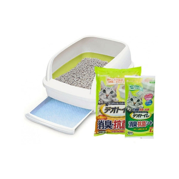 DeoToilet Half Cover Cat Litter Bin w/ Starter Kit Color : Ivory