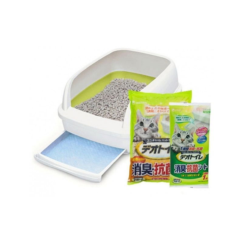 DeoToilet Half Cover Cat Litter Bin w/ Starter Kit, Color: Ivory