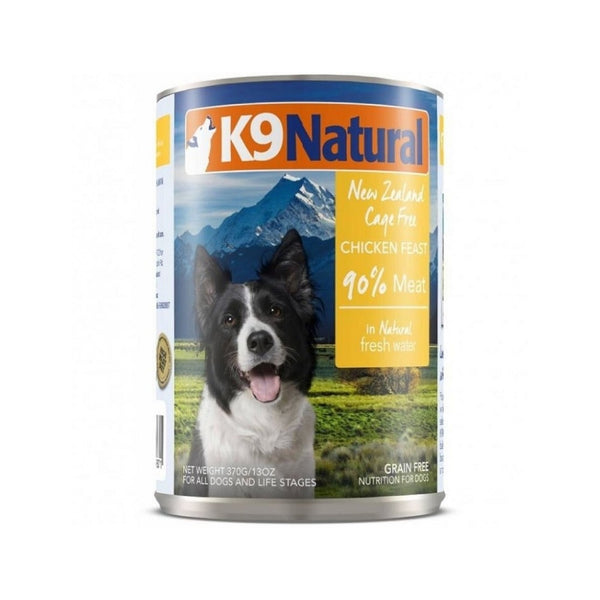Canned Chicken Feast, 370g
