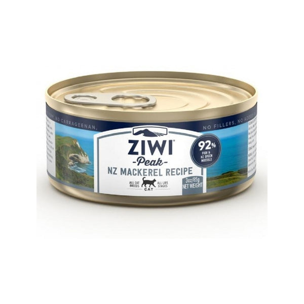 Feline Moist Mackerel Can, 85g