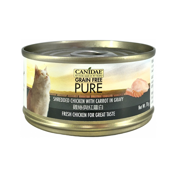 Feline PURE Shredded Chicken w/ Carrot in Gravy, 70g