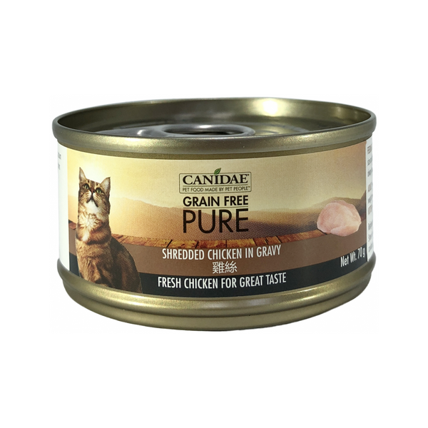 Feline PURE Shredded Chicken in Gravy, 70g
