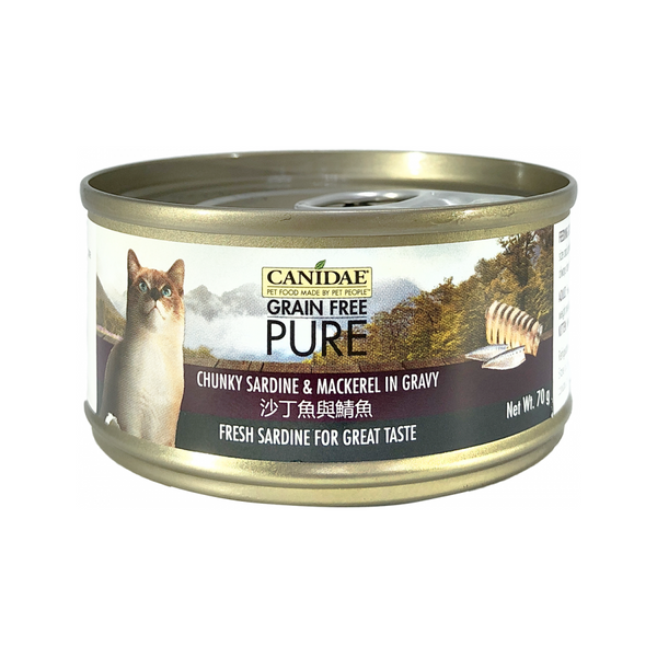 Feline PURE Chunky Sardine & Mackerel in Gravy Weight : 70g