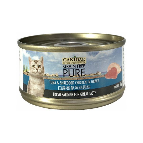 Feline PURE Tuna & Shredded Chicken in Gravy Weight : 70g