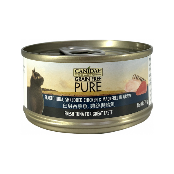 Feline PURE Flaked Tuna, Shredded Chicken & Mackerel in Gravy, 70g