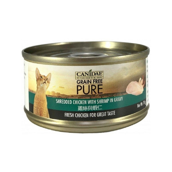 Feline PURE Tuna, Chicken & Sea Bream in Gravy, 70g