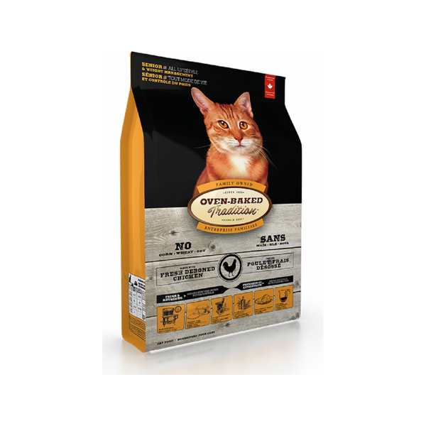 Feline Senior Chicken, 5lb