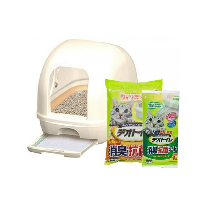 DeoToilet Hooded Cat Litter Bin w/ Starter Kit, Color: Ivory