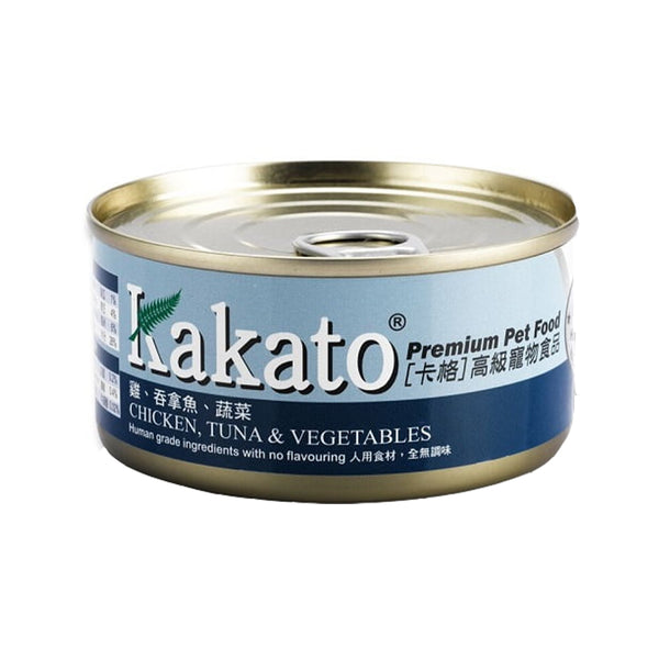 Chicken, Tuna & Vegetables for Cats & Dogs, 170g