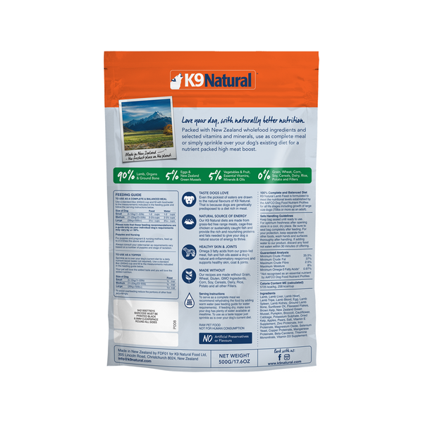 Lamb Feast Freeze Dried for Dogs Weight : 3.6kg