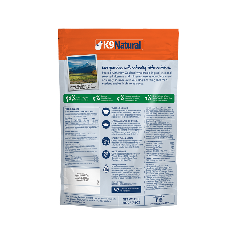 Lamb Feast Freeze Dried for Dogs, 3.6kg