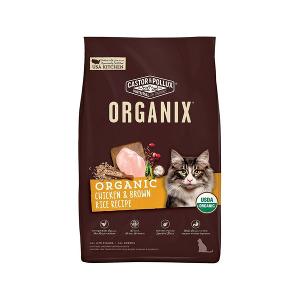 Feline Organix Chicken & Brown Rice, 10lb