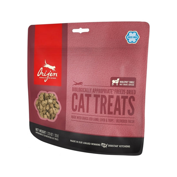 Feline Grain-Free Lamb Treats, 1.25oz