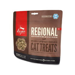 Feline Grain-Free Regional Red Treats, 1.25oz