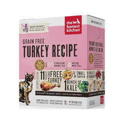 Feline Grain Free Turkey for Cat, 2lb