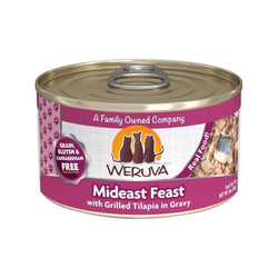 Mideast Feast w/ Grilled Tilapia in Gravy, 5.5oz
