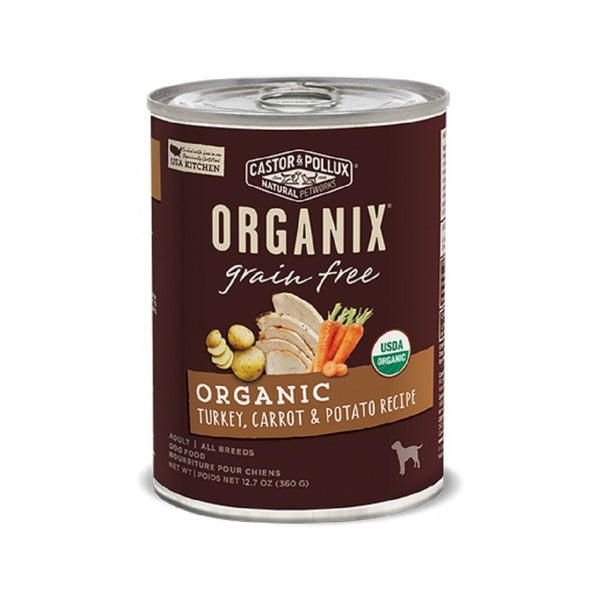Organic Grain Free Turkey, Carrot & Potatoes, 12.7oz