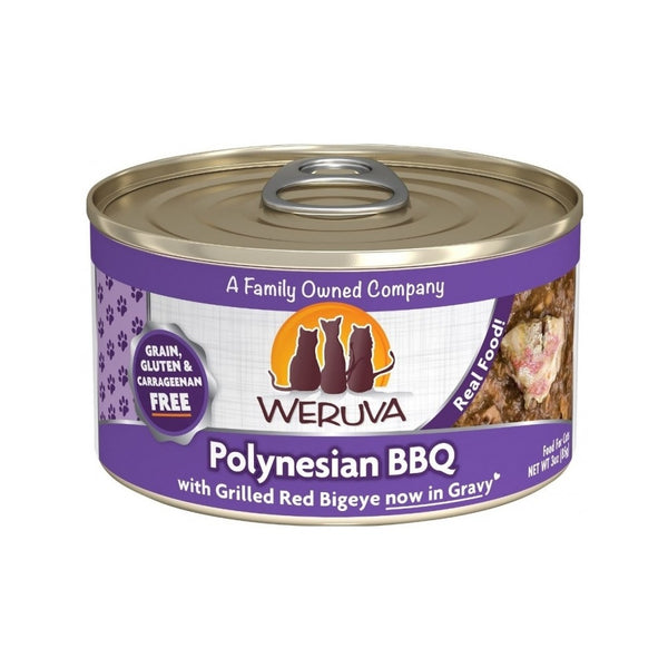 Polynesian BBQ w/ Grilled Red Bigeye, 5.5oz
