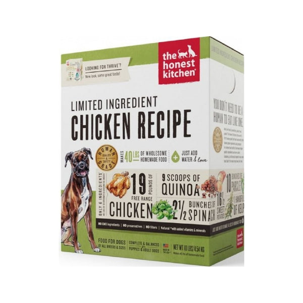 Limited Ingredient Chicken & Quinoa Recipe Dehydrated Dog Food, 10lb