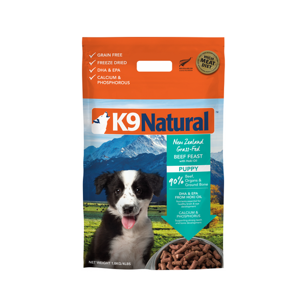 Puppy Beef Feast Freeze Dried Weight : 1.8kg