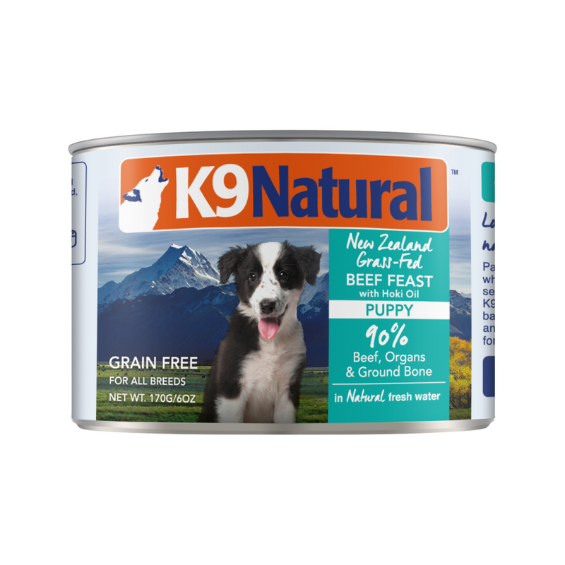 Canned Beef w/ Hoki for Puppy Weight : 170g