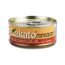 Salmon in Broth for Cats & Dogs, 70g