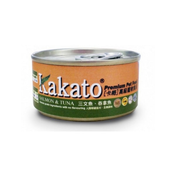 Salmon & Tuna for Cats & Dogs, 70g