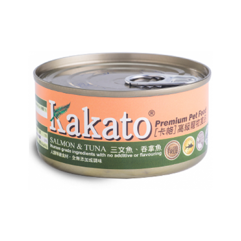 Salmon & Tuna for Cats & Dogs, 170g