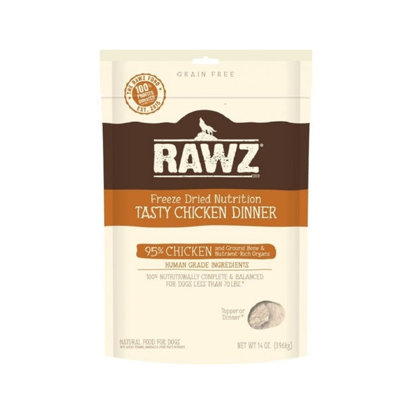 Freeze Dried Chicken, 14oz