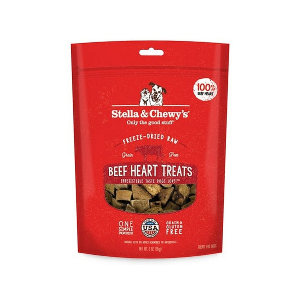 Freeze Dried Beef Heart Dog Treats, 3oz