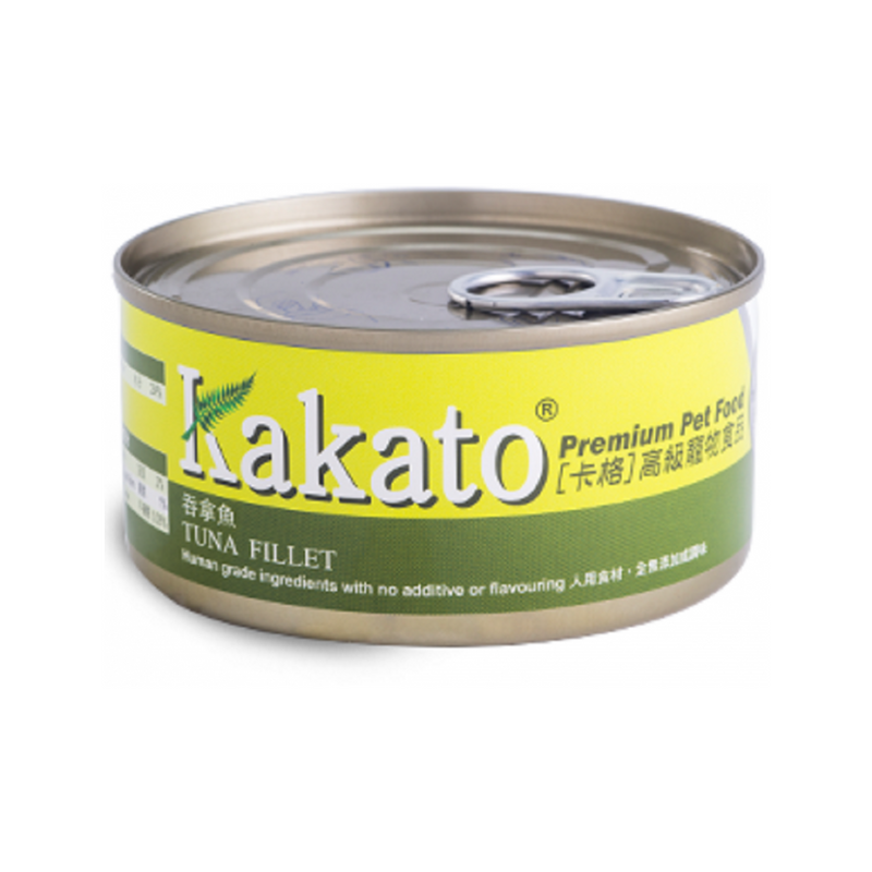 Tuna Fillet for Cats & Dogs, 170g