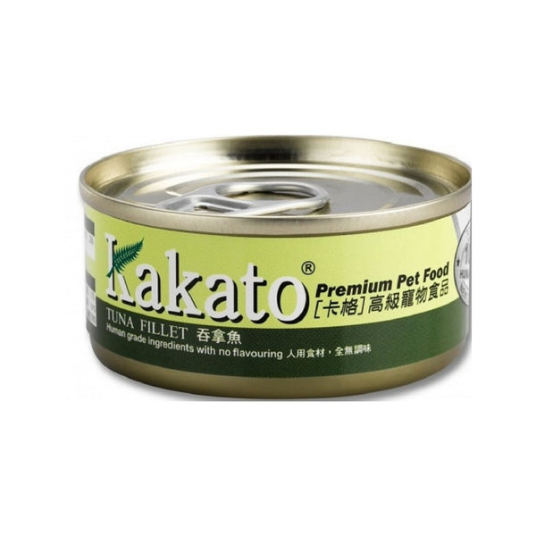 Tuna Fillet for Cats & Dogs, 70g