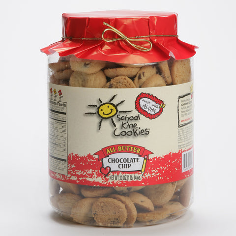 30oz Chocolate Chip Butter Crunch Cookies Jar