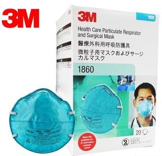 3M™ - Health Care Particulate Respirator and Surgical Mask 1860, N95, 20EA / Box