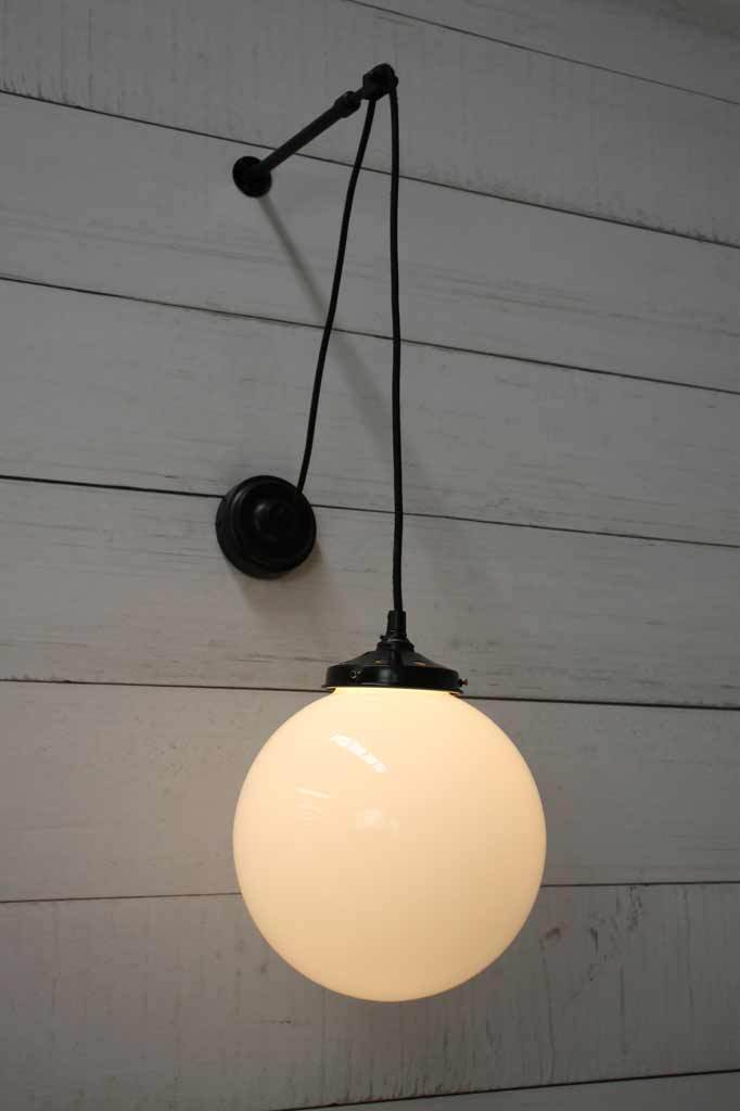 Glass Ball Pulley Wall Light
