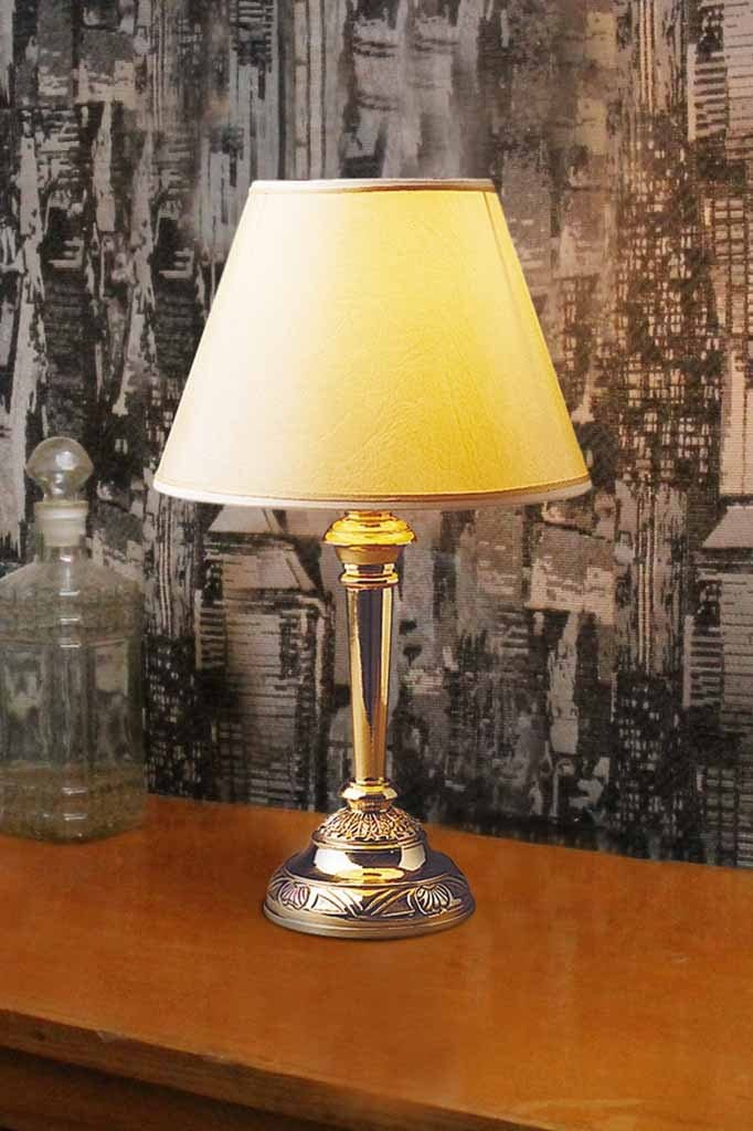 Yeading Table Lamp