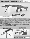 Little Armory - 89 Assault Rifle - 1/12 scale figur tilbehør