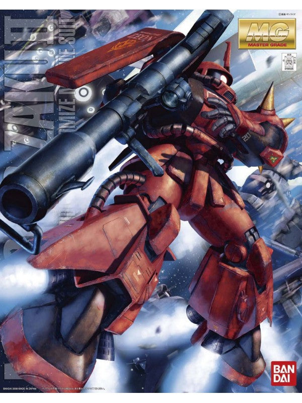 Gundam - MS-06R-2 Zaku II High Mobility Type: Ridden ver. - Master Grade Model kit