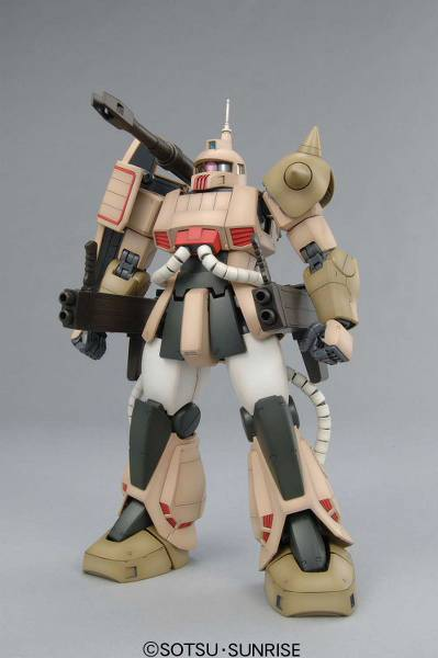 Gundam - MS-06K Zaku Cannon - Master Grade Model kit