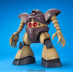 Gundam - MSM-03 Gogg - Master Grade model kit