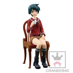 Kantai Collection - Mogami Ceylon Tea Party - Prize Figur