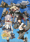 Weiss Schwarz Booster display - Kancolle: Arrival! Reinforcement Fleets from Europe!
