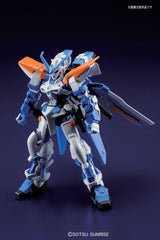 Gundam SEED Astray - Astray Blue Frame Second L - High Grade model kit