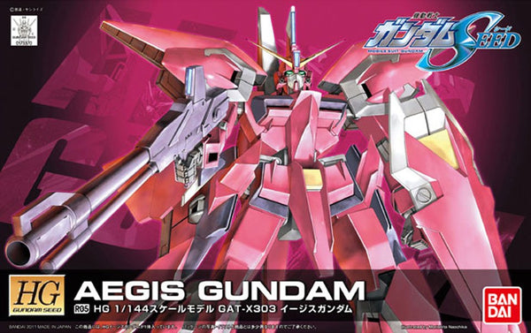 Gundam SEED - GAT-X303 Aegis Gundam - High Grade model kit
