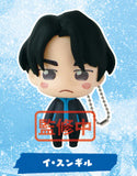 Yuri!!! on Ice - Lee Seung Gil - figur nøglering