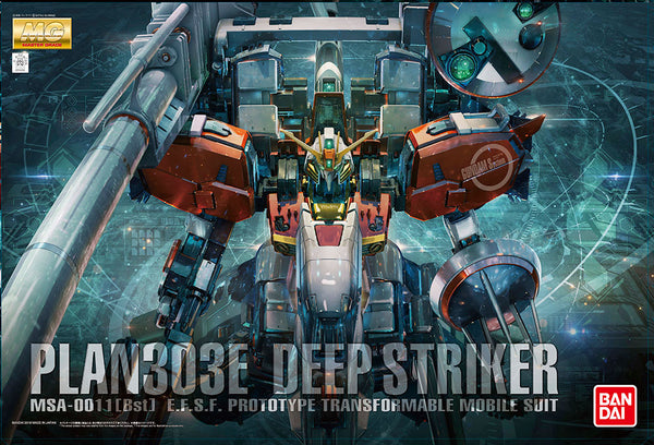 "Gundam Sentinel - MSA-0011[Bst] S Gundam Booster Unit Type Plan 303E ""Deep Striker"" - Master Grade model kit"