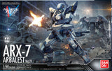 Full Metal Panic - ARX-7 Arbalest - High Grade model kit