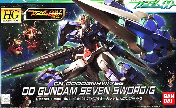 Gundam 00 - GN-0000GNHW/7SG 00 Gundam Seven Sword/G - High Grade Model kit